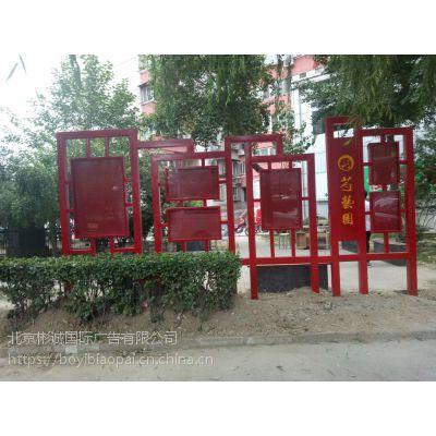 供北京朝阳区朝外街道 烤漆橱窗 烤漆宣传栏 道路橱窗 13716917954 组装