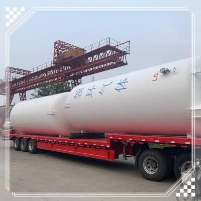 山东 菏泽LNG加气站用30方液化石油气储罐销售-菏锅集团 点供设备制造商