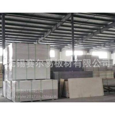 无锡赛尔易板材|苏州防火板烟道板|防火板烟道板厂家
