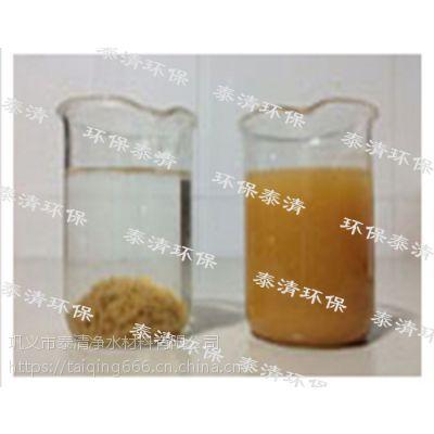 供应巩义泰清聚丙烯酰胺污水处理剂