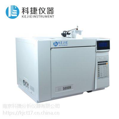 广东色谱分析仪 厂家直销室内环境检测专用气相色谱仪