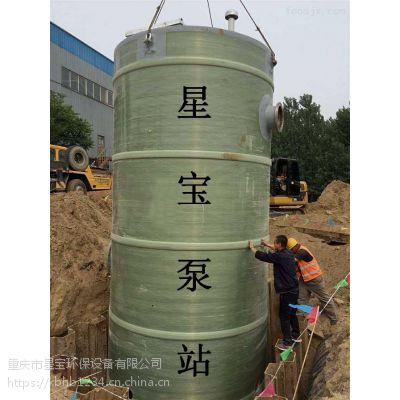 重庆环保设备/一体化预制泵站选型