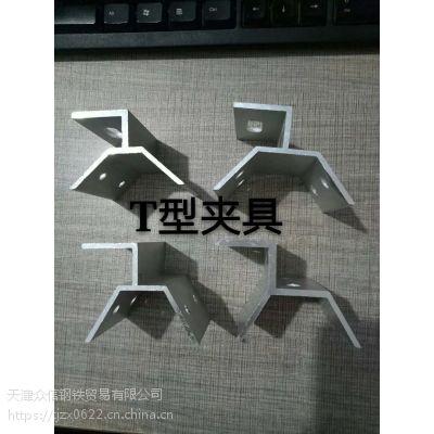 C型钢石嘴山分布式光伏支架图纸定制