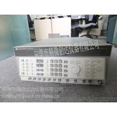 精微创达-惠普-HP-8664A-信号发生器
