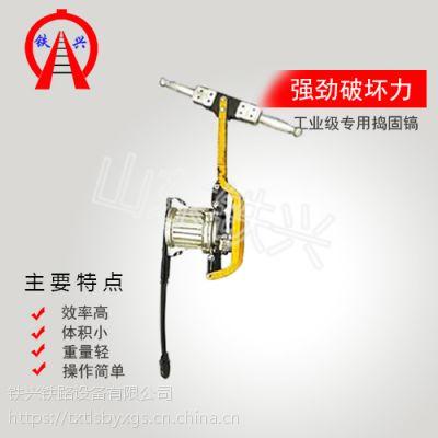 电动捣固镐D-3型生产商_131 8131 9353 如何使用