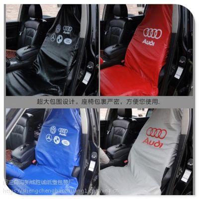 厂家直销 汽车广告座套 汽车防护用品三件套 可印LOGO