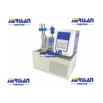 超声波萃取仪/低温超声波萃取仪/恒温超声波萃取仪(JRA-20CQ实验型)
