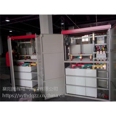 水阻柜生产基地——襄阳腾辉电气