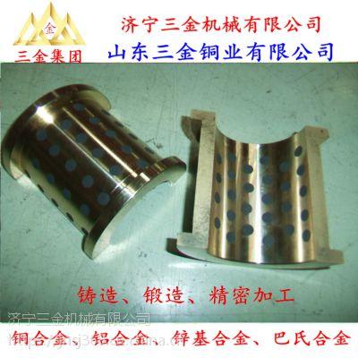 JDB油沟铜套,自润滑轴承,无油轴承,铜套