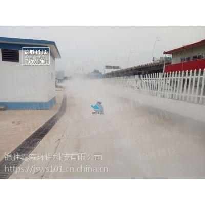 江苏苏中建中国500强建筑企业用高压产清细水雾降尘,抑尘,锦胜环保科技专业做人造雾系列