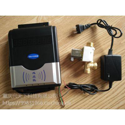 电子水控机