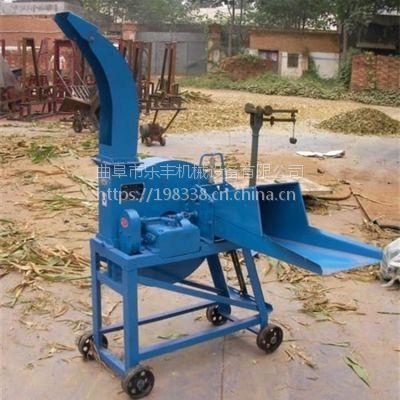供应牛羊青饲料干秸秆铡草机 干湿两用青贮揉草机