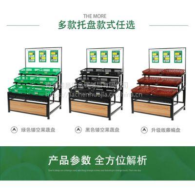 专业供应山东水果货架 蔬菜货架,超市货架,仓库货架