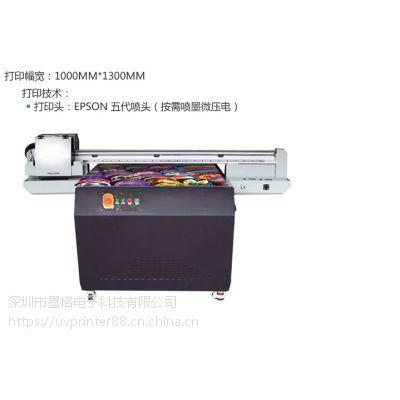 深圳厂家手机壳平板打印机 GC-1013亚克力平板打印机 数码印刷机