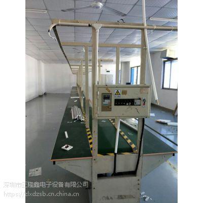 正隆鑫供应广东深圳二手流水线、生产线,装配生产工作台