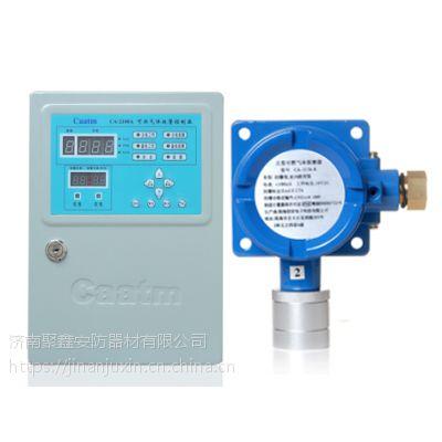 固定式天然测漏仪,天然气测漏仪使用方法
