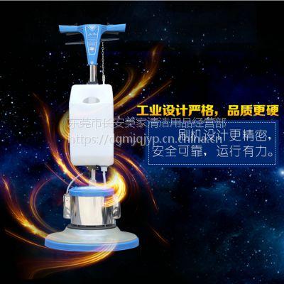 供应印花厂用洗台机洁霸BF522多功能刷地机175洗地打蜡机