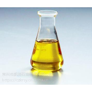 导热油|导热油价格|高温导热油|合成导热油生产厂家