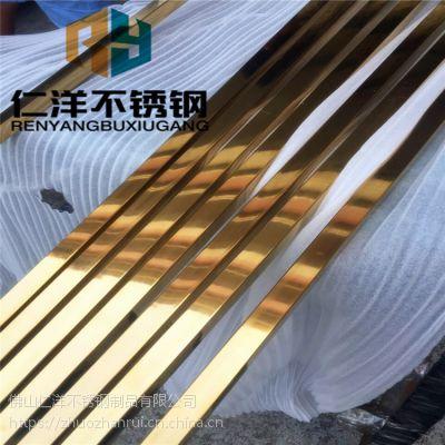 光面黄钛金10*10*0.8 不锈钢方管装饰彩色金色制品5*5小方管