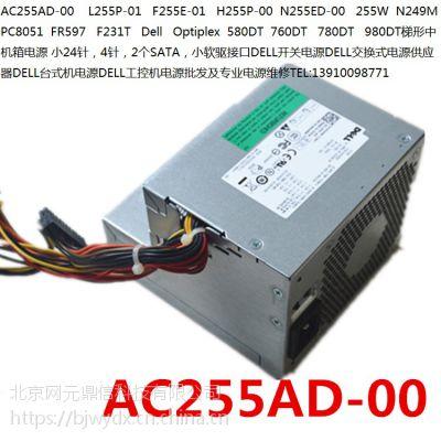 L255P-01 PS-5261-3DF1-LF T164M开关电源DELL交换式电源供应器