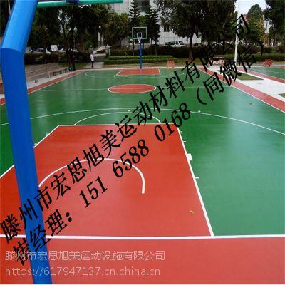 山东济宁硅pu塑胶地板价格球场塑胶场地硅pu价格球头品牌宏思旭美