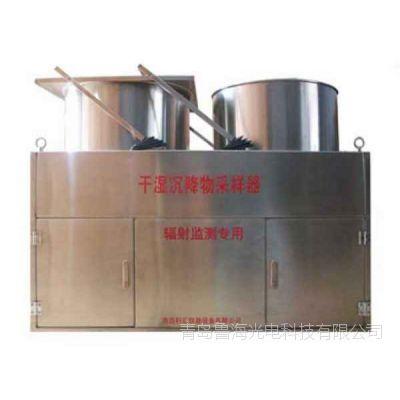 辐射型降水降尘自动采样器