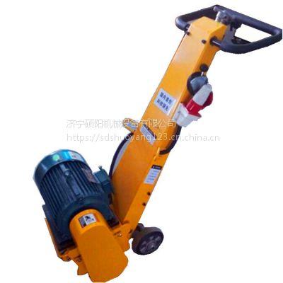 硕阳机械250D手推式混凝土路面电动铣刨机