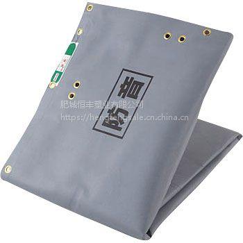 防音布厂家直销 PVC防音シート1000D/9*9 灰色 1.8m*3.4m/1.8m*5.1m