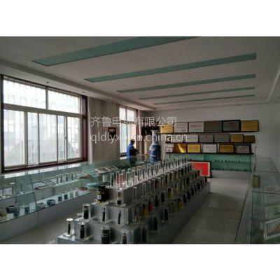 供应阳谷齐鲁牌裸铜线多芯交联塑料绝缘聚氯乙炔护套电力电缆 YJV 3*25+2