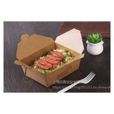 南桥纸盒厂 民青纸业 快餐外卖盒 二层牛皮纸盒 食品包装盒