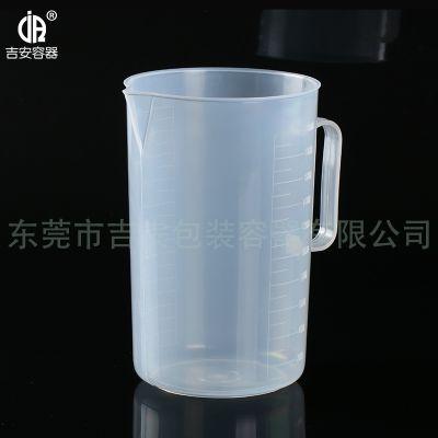 2000ml毫升 2L加厚带耳塑料量杯 大量供应 带刻度塑料量杯烧杯