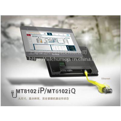 上海威纶触摸屏 MT8102IP 10.1寸网络经济款
