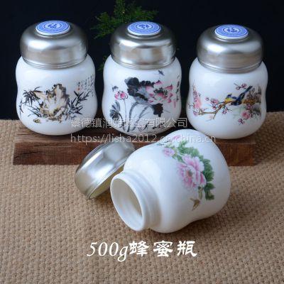 正德陶瓷景德镇手绘陶瓷茶叶罐 小号便捷密封罐