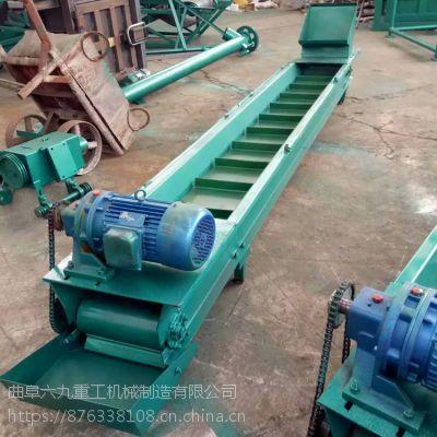六九重工 厂家直销 慈溪市 刮板链条输送机 水平板链式刮板输送机