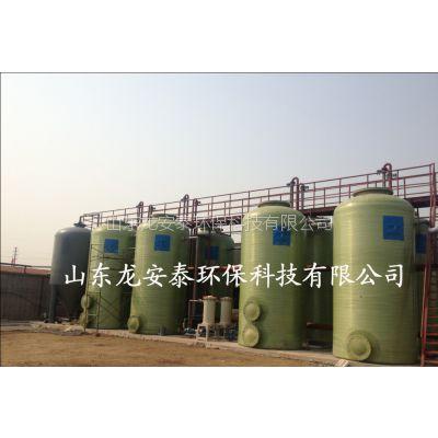 电化学微电解设备,高难废水处理龙安泰环保