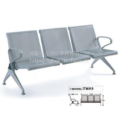 成都机场椅│德阳排椅│绵阳等候椅厂家│达州机场椅厂家│定制各类公共椅│机场椅 排椅 等候椅