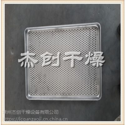 热风烘箱专用不锈钢烘盘 一次成型标准压制盘