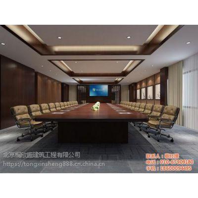 建委备案,桐欣盛,北京市建委备案