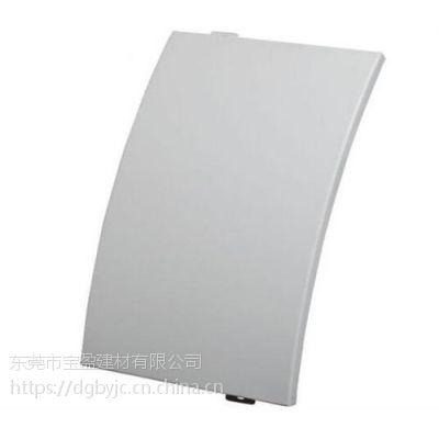 弧形铝单板价格_铝单板_宝盈建材