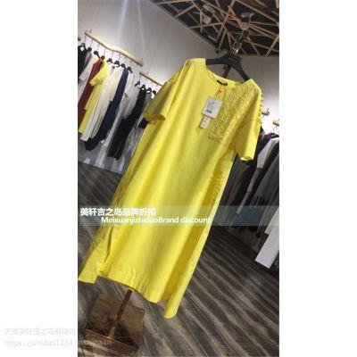 品牌折扣连衣裙设计谷品牌女装加盟