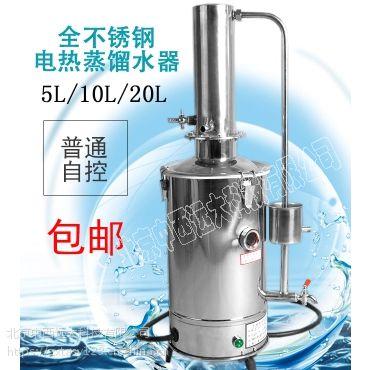 中西(DYP)不锈钢蒸馏水器 普通 型号:MW17-10L库号:M286907