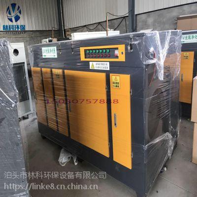光合UV光氧催化废气设备脱臭味废气处理工业等离子净化器环保设备