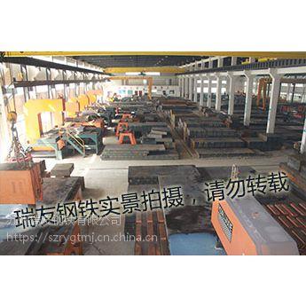 现货供应宝钢4Cr5MoSiV1模具钢可零切加工配送到厂