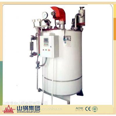 山锅集团LSS0.35-0.4/95/70-Y(Q)冷凝式全自动燃天然气热水锅炉