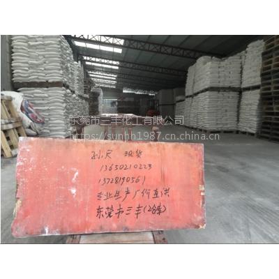 (SF价格)广州市番禺滑石粉.厂家直销.价格明显优势