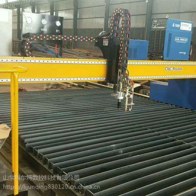 重型地轨式等离子火焰切割机 火焰切割机潍坊临朐科尔特专业技术公司