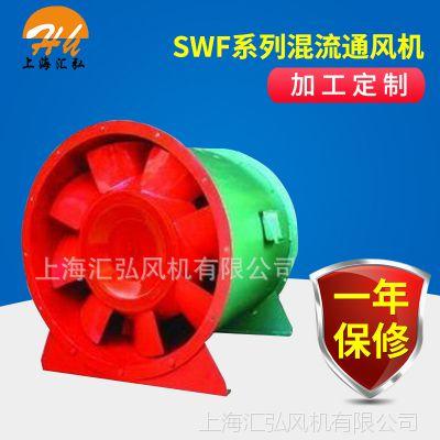 风机厂供应SWF系列混流通风机 上海风机  静音风机  通风机