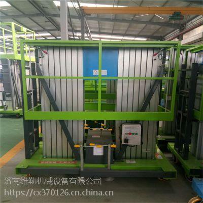 济南维勒铝合金双柱升降机 单柱升降机,厂家直销