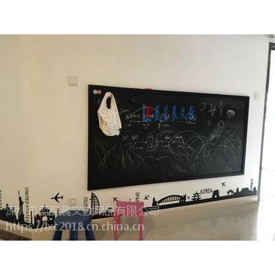 深圳双面磁性黑板1