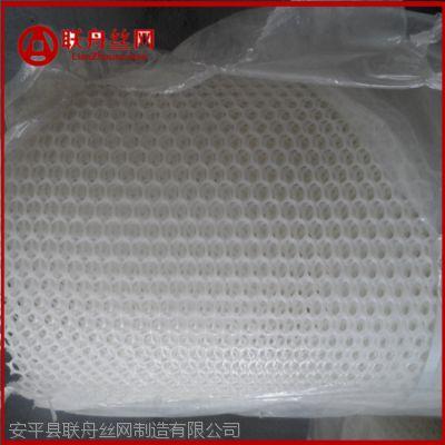 来宾中孔塑料网|高质量原料塑料网|白色塑料养殖网